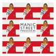 Manic Street Preachers - your love alone is not enough...