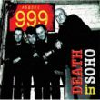 999 - death in soho