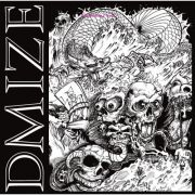Dmize - same black LP