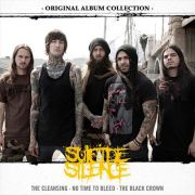 Suicide Silence - original album collection